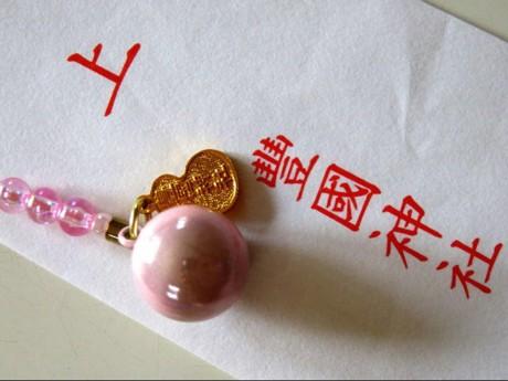 豊国神社5.jpg
