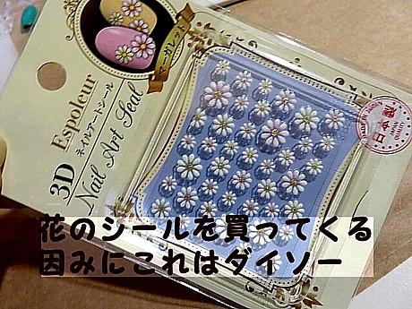 yukio0320 001.JPG