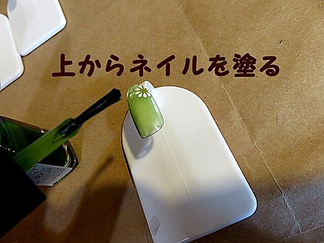 yukio0402 004.JPG