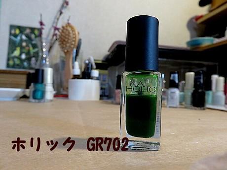 yukio0404 010.JPG