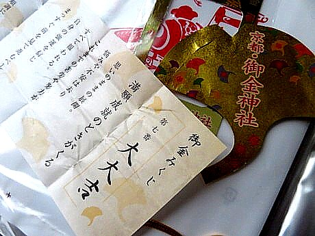 yukio0507 069.JPG