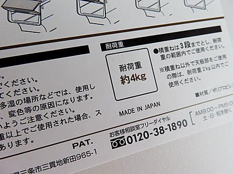 yukio0518 004.JPG