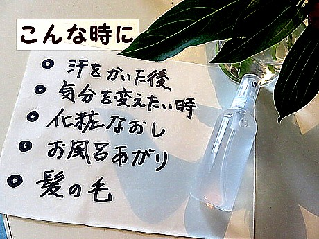 yukio0529 039.JPG