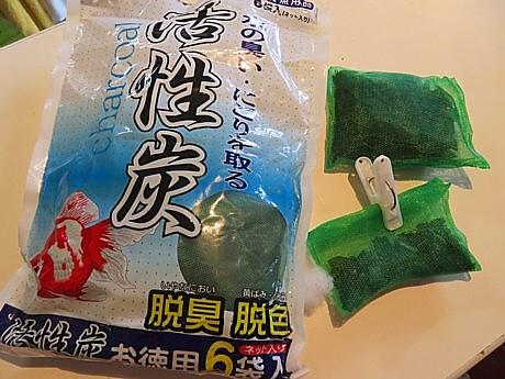 yukio0920 004.JPG