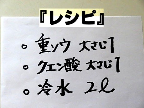 yukio0831 029.JPG