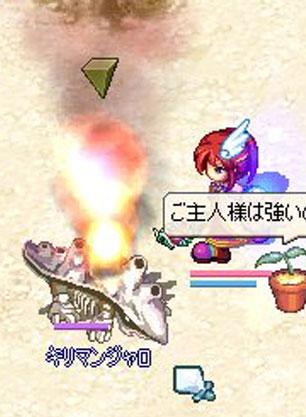 焚き火(ノ´∀`*)