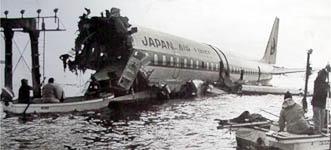 日本航空羽田空港墜落事故