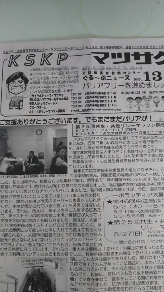 DSC_0520.JPG