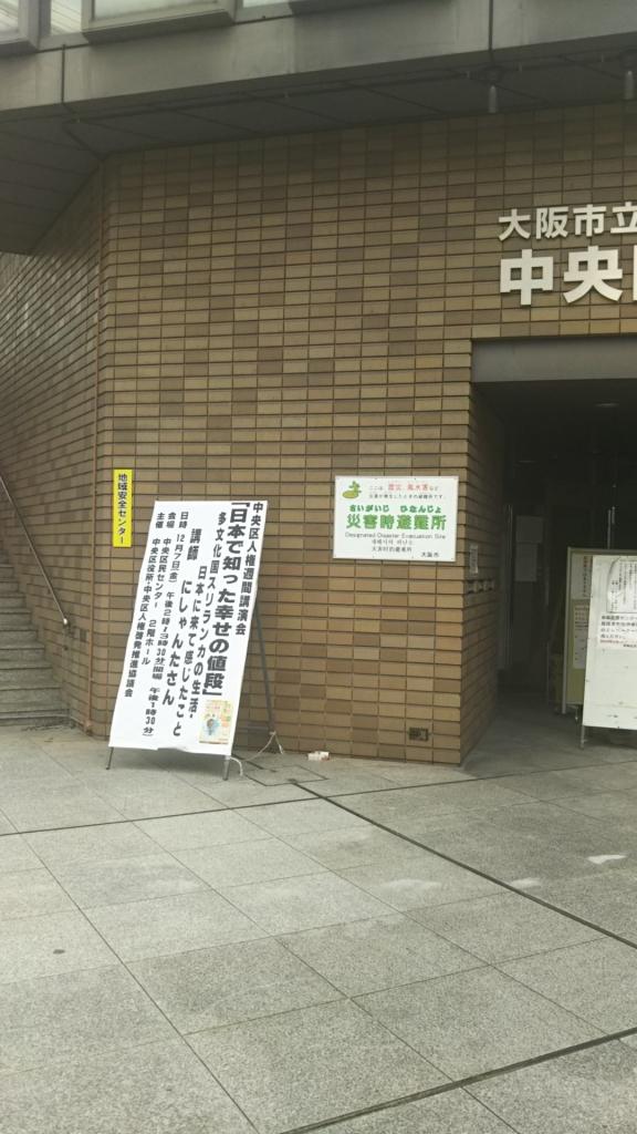 DSC_0579.JPG