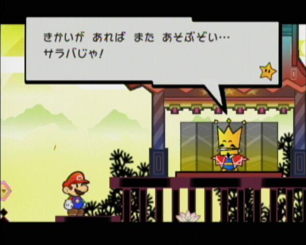 お気楽な王様