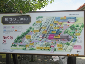 富岡製糸工場案内板