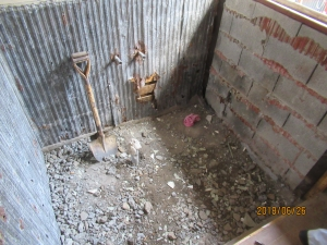 青梅市浴室工事解体