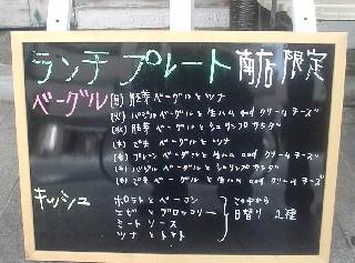 沼津 ランチ