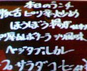 200707051131000.jpg