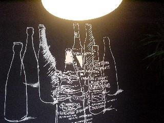 ワイン イラスト 内装