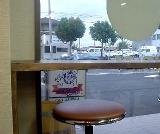 珈琲問屋 アラビカコーヒー