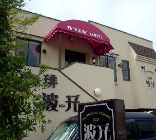 駿東郡清水町徳倉 ランチ 昼食