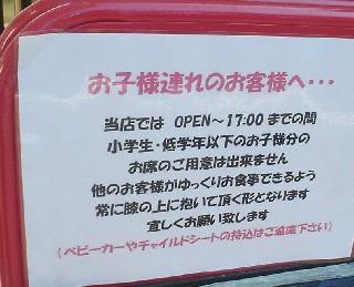 沼津市御幸町 Caprice Cafe カプリスカフェ