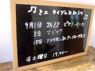駿東郡長泉町 ランチ 軽食 カフェ グリューン CAFE GRUN