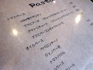 カフェカラー cafe color 沼津市原 喫茶 バー ヤオハン沼津原町店