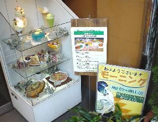 沼津市大手町 カーネギー 喫茶店 カフェ