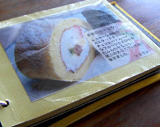 THE BLUE WATER ザブルーウォーター カフェ 沼津市魚町 LOOM ランチ パスタ スイーツ ケーキ デザート