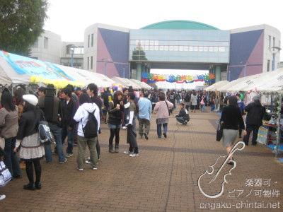 芸術祭探訪2009~尚美学園大学『...
