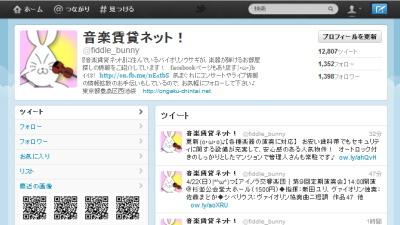 楽器可物件情報 tw.jpg