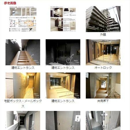 メインステージ小竹向原 詳細