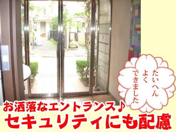 アモローソ桜台 ポイント