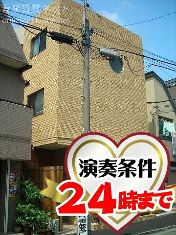Mori Mansion 2 外観