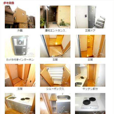 Mori Mansion 2 詳細