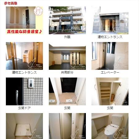 メインステージ滝野川桜通り1K 詳細