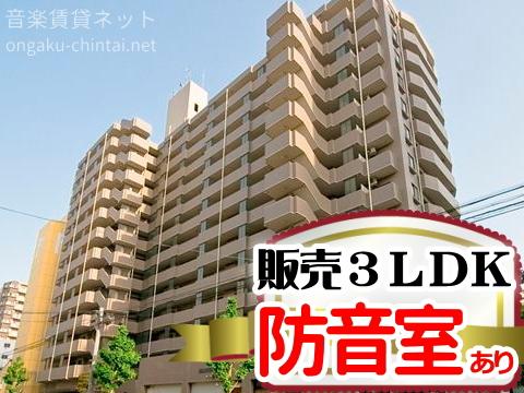 コスモ川口ロイヤルフォルム 外観
