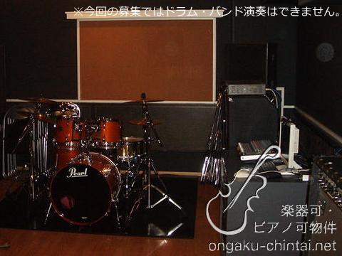 遠藤ビルスタジオ 室内1
