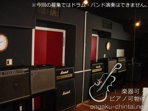 遠藤ビルスタジオ 室内2
