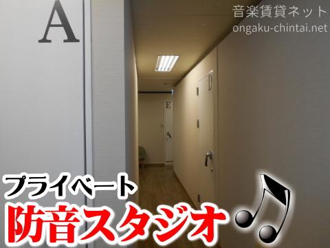 フェイス北上野 イメージ