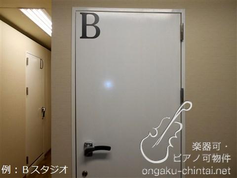 フェイス北上野 Bスタジオ