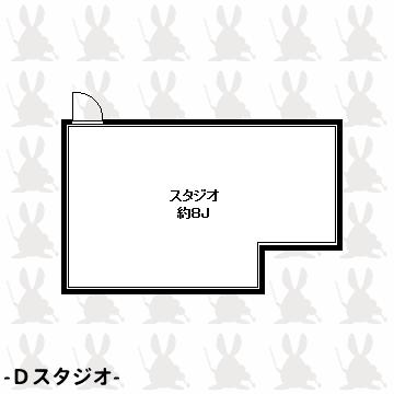 フェイス北上野 Dスタジオ