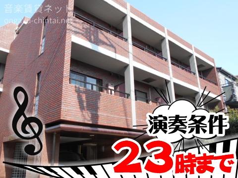 MOE笹塚1K 外観