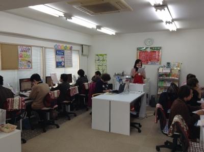 教室イベント