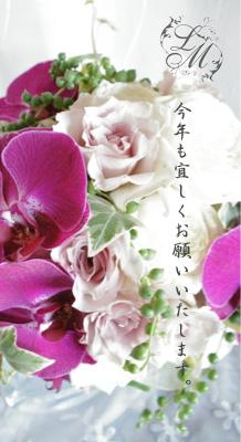 17-01-002.jpg
