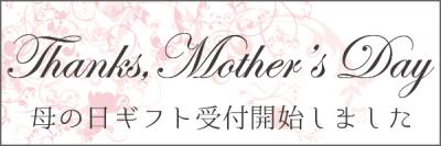 bnr_mothers.png