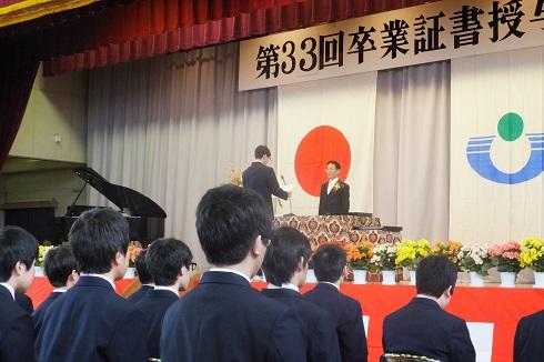 浦安市立富岡中学校第33回卒業証...