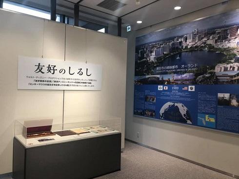 b6a0c58732092 ... 友好のしるしとして寄贈された「友好関係証書」「東京ディズニーランドへの玄関を象徴する 鍵」「ミッキーマウスや蒸気船ウィリーのセル画」貴重の品々の展示です。