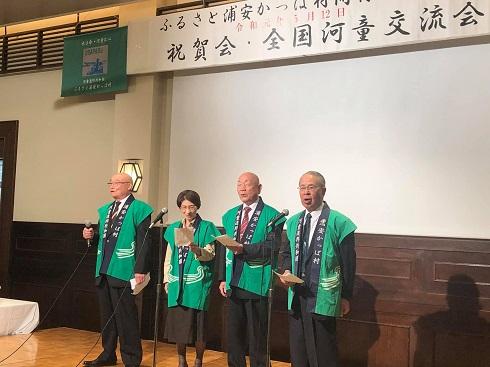b08874f53e732 ふるさと浦安かっぱ村 開村15周年記念祝賀会