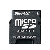 microSD→miniSD変換アダプタ