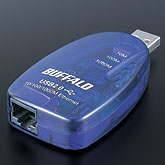 USB接続LANアダプタ_buffalo