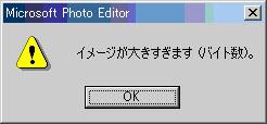 photoeditor_error