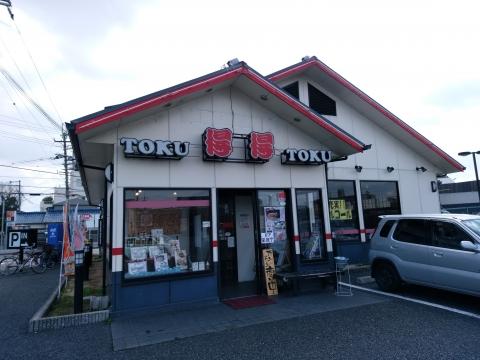 DSC_9080.jpg